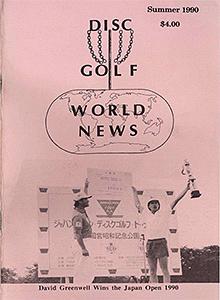 Disc Golf World News v4n2 Summer90