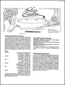 SSC 1980