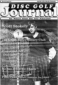 Disc Golf Journal v2n5 Mar-Apr93