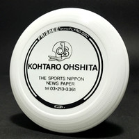 Split Band TMB—Towa Mini—Kohtaro Ohshita